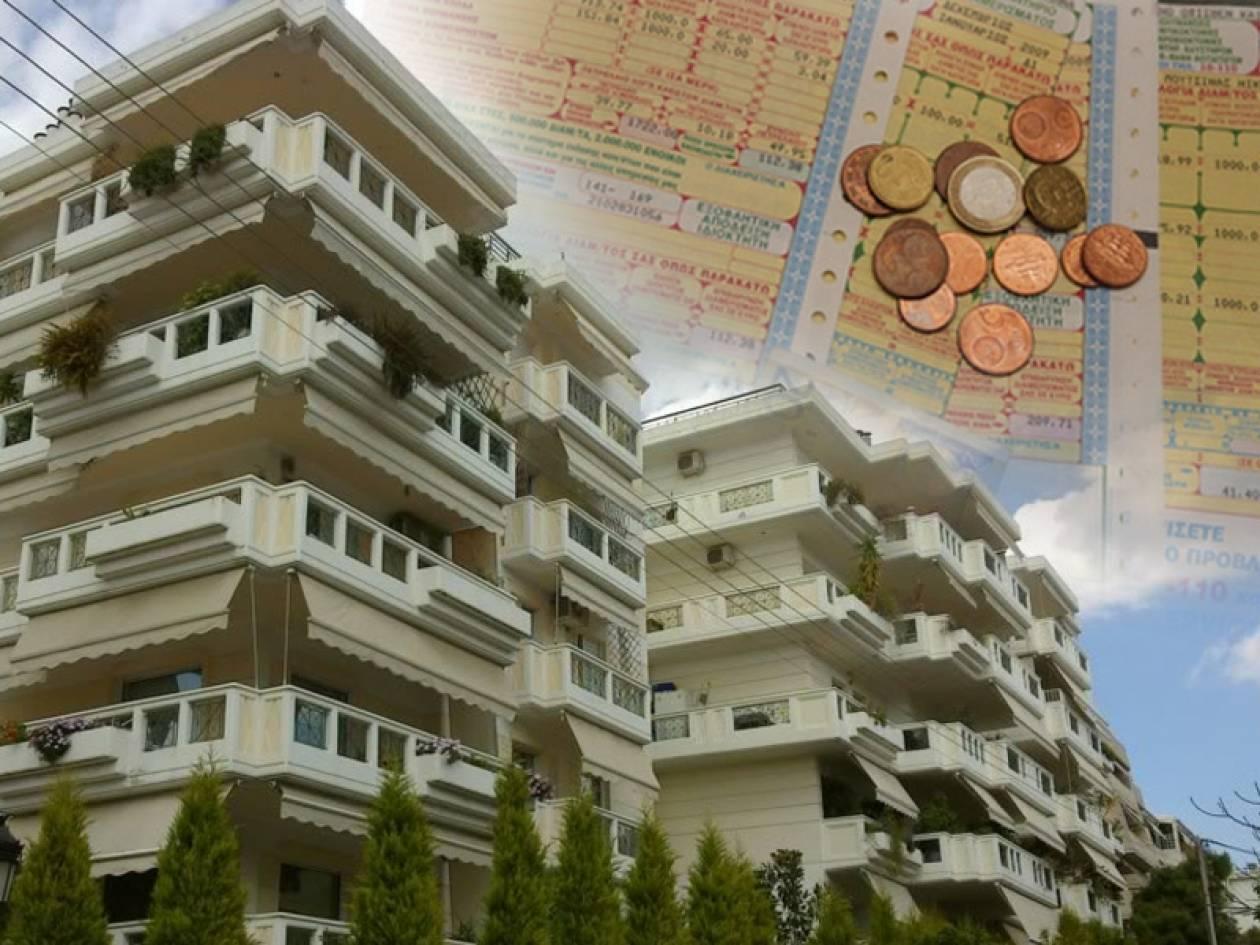 Χάος στις πολυκατοικίες με τα απλήρωτα κοινόχρηστα