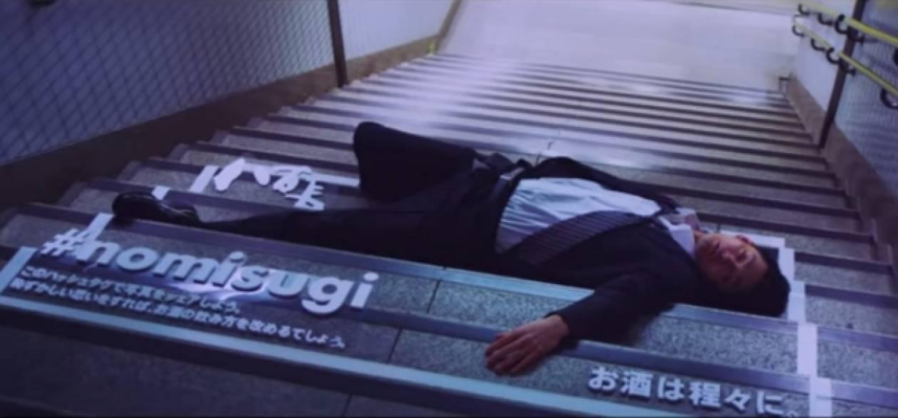 Ιαπωνικό μεθυσμένος/η σεξ