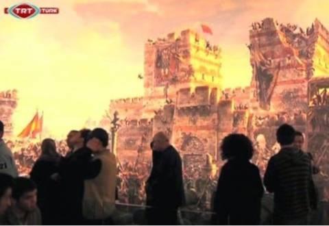 Κωνσταντινούπολη: Μουσείο με «Πανόραμα της Κατάκτησης του 1453»