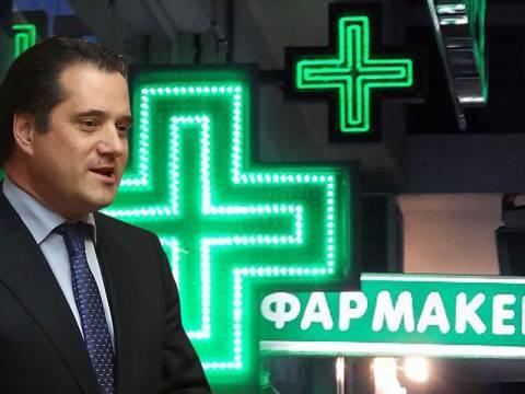 Ο Άδωνις κάνει ένα ακόμα βήμα για την απελευθέρωση των φαρμακείων
