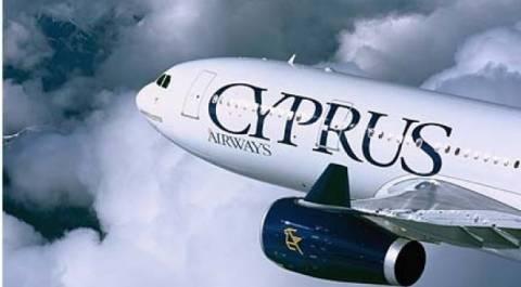 Κυπριακές Αερογραμμές: Στον «αέρα» οι σχέσεις προσωπικού και διεύθυνσης