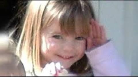 Πορτογαλία: Βρετανοί αστυνομικοί σκάβουν για τη μικρή Μαντλίν (video+ pics)