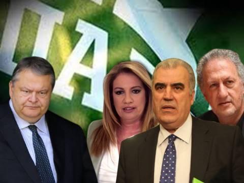 Το ΠΑΣΟΚ θέλει ΣΥΡΙΖΑ και η ΕΛΙΑ θέλει ΝΔ
