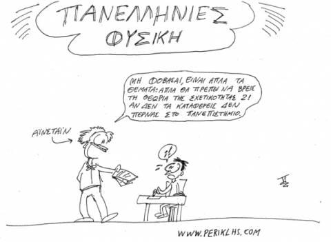 Πανελλήνιες 2014: Τα καλύτερα σκίτσα των φετινών εξετάσεων (pics)