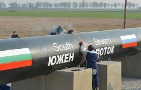 Η Ευρωπαϊκή Επιτροπή ζητά την αναστολή της κατασκευής του South Stream