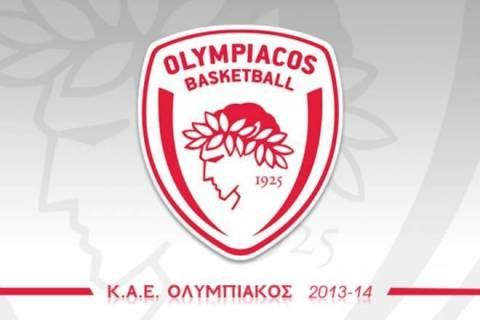 ΚΑΕ Ολυμπιακός: Ανακοίνωση για τον 3ο τελικό
