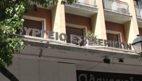 Υπ. Εσωτερικών: Καταβολή 4.794.387 ευρώ για τους νεφροπαθείς στις Περιφέρειες της χώρας