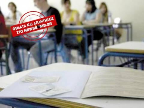 Πανελλαδικές 2014: Απαντήσεις σε Νεοελληνική Λογοτεχνία, Βιολογία, Χημεία, Αρχές Οργάνωσης
