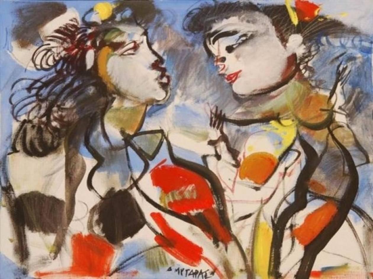 Θεσσαλονίκη: Επετειακή δημοπρασία έργων γνωστών Ελλήνων ζωγράφων