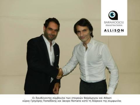 Νέα συνεργασία και νέα Brands για την Βαϊράμογλου Α.Β.Ε.Ε
