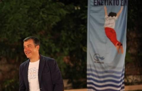 Και ο Στ. Θεοδωράκης στην ομιλία Λυκούδη