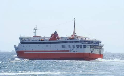 Με επίσχεση εργασίας προειδοποιούν οι ναυτικοί του πλοίου «Αδαμάντιος Κοραής»