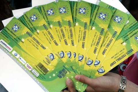 Μουντιάλ 2014: Έκλεψαν 688 εισιτήρια από 26χρονο στην Κύπρο