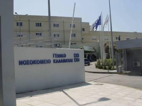 Νέος ιατροτεχνολογικός εξοπλισμός στο νοσοκομείο Καλαμάτας