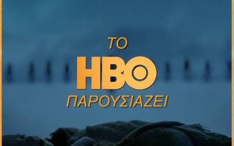 Επικό βίντεο: Game of Thrones με εισαγωγή από τη Λάμψη!