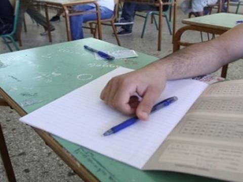 Πανελλήνιες 2014: Συνέχεια σήμερα με τέσσερα κρίσιμα μαθήματα κατεύθυνσης