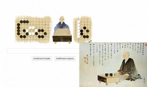 Honinbo Shusaku: Τo doodle της Google μας μαθαίνει το άγνωστο παιχνίδι Go