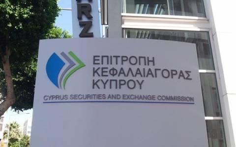 Βαριά πρόστιμα από την Επιτροπή Κεφαλαιαγοράς σε Βγενόπουλο και Μπουλούτα