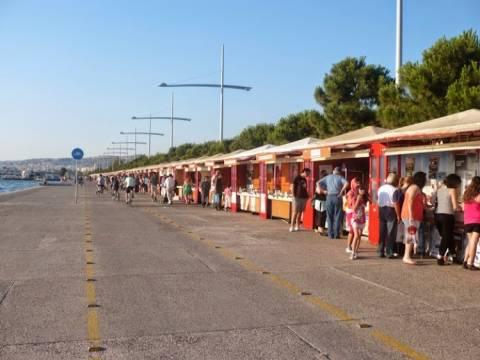 Θεσσαλονίκη: Ανοίγει τις πύλες του το 33ο Φεστιβάλ Βιβλίου