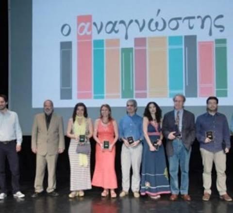 Τα λογοτεχνικά βραβεία του «αναγνώστη»