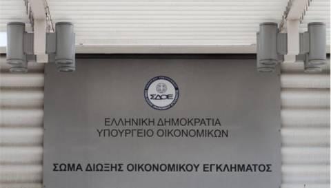 ΣΔΟΕ: Κατάσχεσαν 19.960.000 τεμάχια τσιγάρων στον Πειραιά