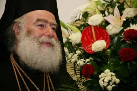 Στην Τυνησία ο πατριάρχης Αλεξανδρείας Θεόδωρος
