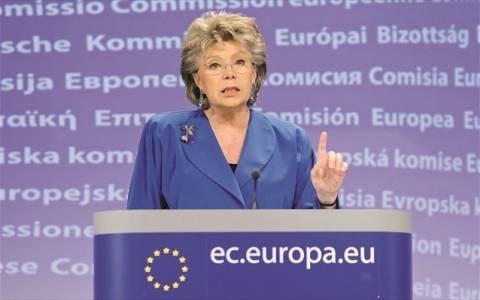 Συμμόρφωση όλων των εταιρειών με τους κανόνες της Ε.Ε. για τα προσωπικά δεδομένα