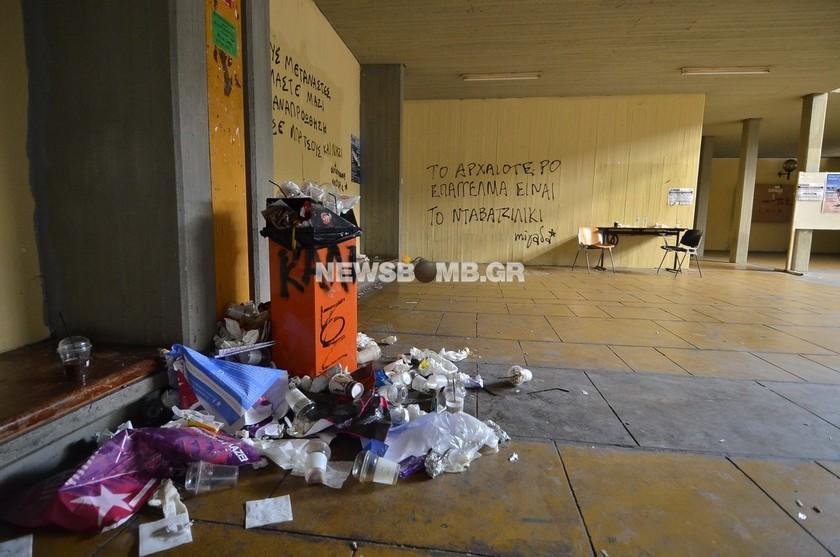 Εικόνες ντροπής στη Φιλοσοφική σχολή