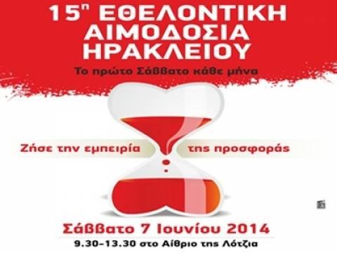 Ηράκλειο: Hμέρα εθελοντικής αιμοδοσία