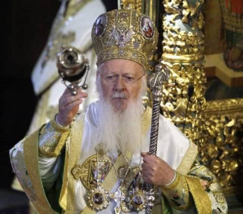 Στο Βατικανό ο Οικουμενικός Πατριάρχης Βαρθολομαίος