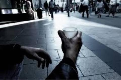 Греция – четвертая самая несчастная страна мира...