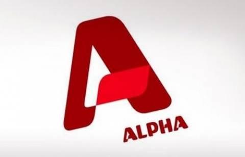 Παρατείνονται εκπομπές στον Alpha