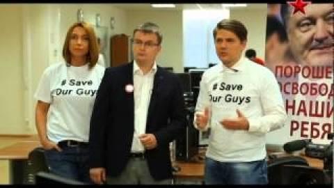 Ведущие телеканала «Звезда»: #Save our Guys