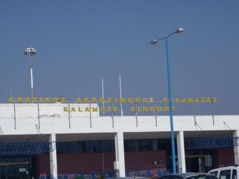 Καλαμάτα: Σύλληψη τριών αλλοδαπών με πλαστά έγγραφα