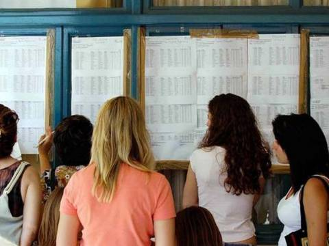 Άνοδο των βάσεων θα φέρουν τα βατά θέματα των εξετάσεων