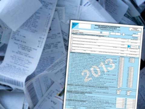 Ποιες αποδείξεις μετράνε στην εφορία για το 2013