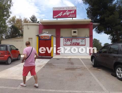 Χαλκίδα: Φωτογραφίες από το μπαρ που Αλβανός μαχαίρωσε δύο Έλληνες