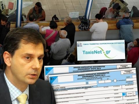 Η παραίτηση Θεοχάρη «παγώνει» τις συναλλαγές χιλιάδων φορολογούμενων