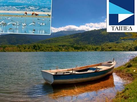 ΠΩΛΟΥΝΤΑΙ: Λίμνες και ποτάμια σε τιμή ευκαιρίας!