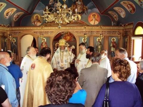 Εορτασμός Οσίου Παϊσίου – Παναγή Μπασιά στη Λέρο (βίντεο)