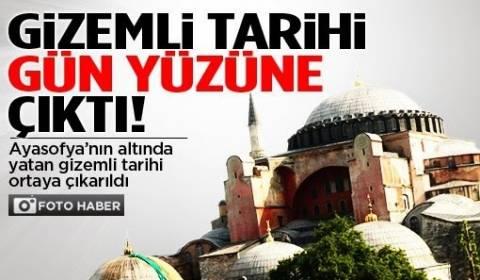 «Σταυρός του Ιουστινιανού» -Θρύλοι της Αγ. Σοφιάς τρομάζουν τους Τούρκους!