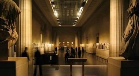Λονδίνο:Εκδήλωση για την επιστροφή των Γλυπτών του Παρθενώνα