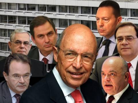 Υπουργείο Οικονομικών: Από τον Σημίτη, στον... Σημίτη