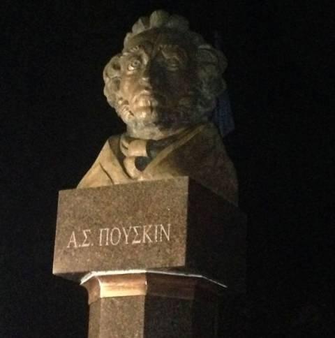 «Бездомный» Пушкин получил прописку в Греции