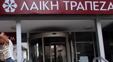 Τέλος εποχής για τη Λαϊκή Τράπεζα