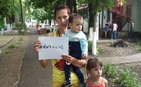 «Μη μας σκοτώνετε» το μήνυμα των Ουκρανών προσφύγων
