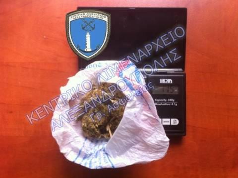 Αλεξανδρούπολη: Ναρκωτικά είχαν κρυμμένα στα σακίδια πλάτης δυο άνδρες