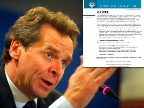 Έκθεση ΔΝΤ: Τσουνάμι νέων μέτρων και ανατροπές στα εργασιακά!