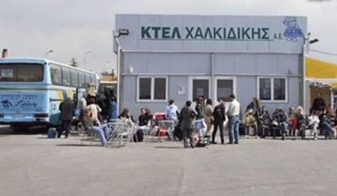 Διαμαρτυρίες προσκυνητών του Αγίου Ορους για το ΚΤΕΛ Χαλκιδικής