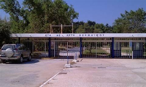 Θεσσαλονίκη: Τουριστικό χωριό 62 στρεμμάτων στο κάμπινγκ Αγίας Τριάδας